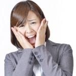 日本の女性はもっと怒ってもいい!?